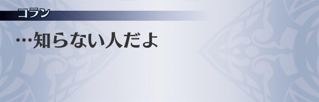 f:id:seisyuu:20200123205051j:plain