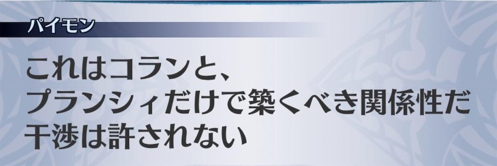 f:id:seisyuu:20200124200052j:plain