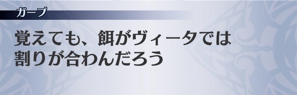 f:id:seisyuu:20200124200517j:plain