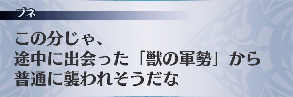 f:id:seisyuu:20200124200722j:plain