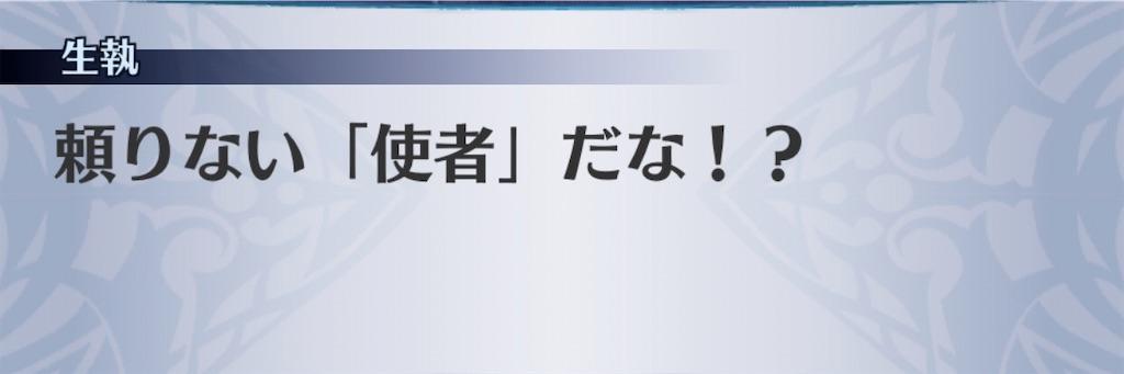 f:id:seisyuu:20200124200728j:plain