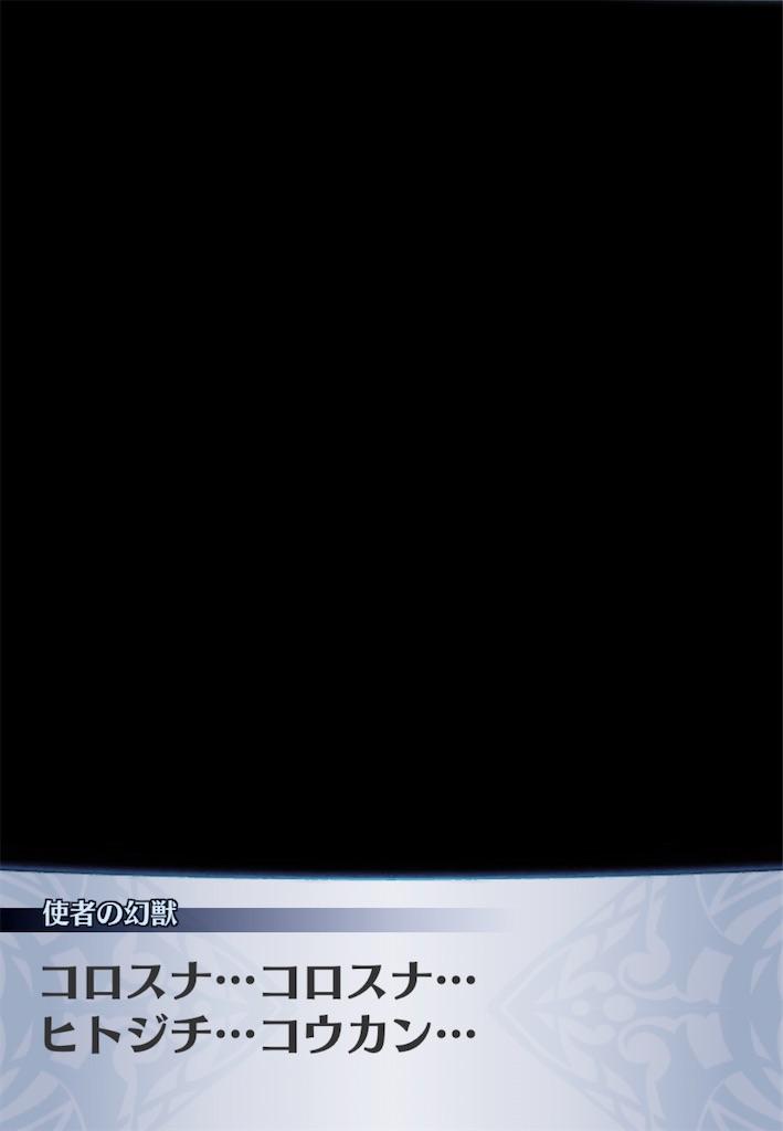 f:id:seisyuu:20200124200733j:plain