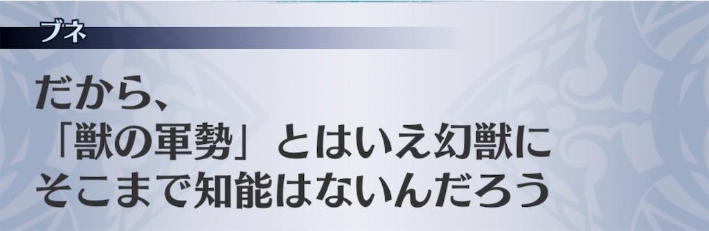f:id:seisyuu:20200124203323j:plain