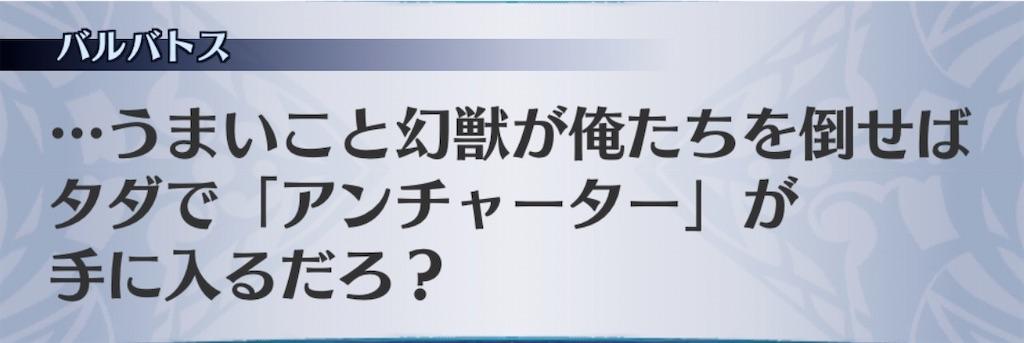 f:id:seisyuu:20200124203416j:plain