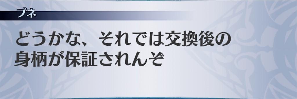 f:id:seisyuu:20200124203620j:plain