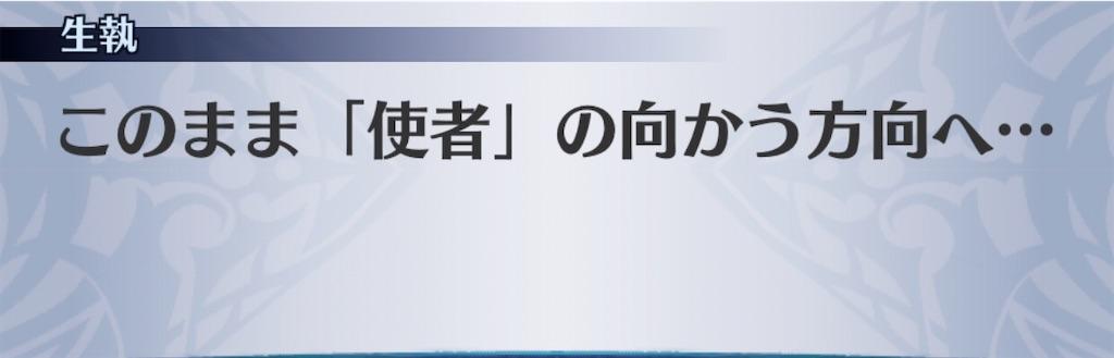 f:id:seisyuu:20200125191135j:plain