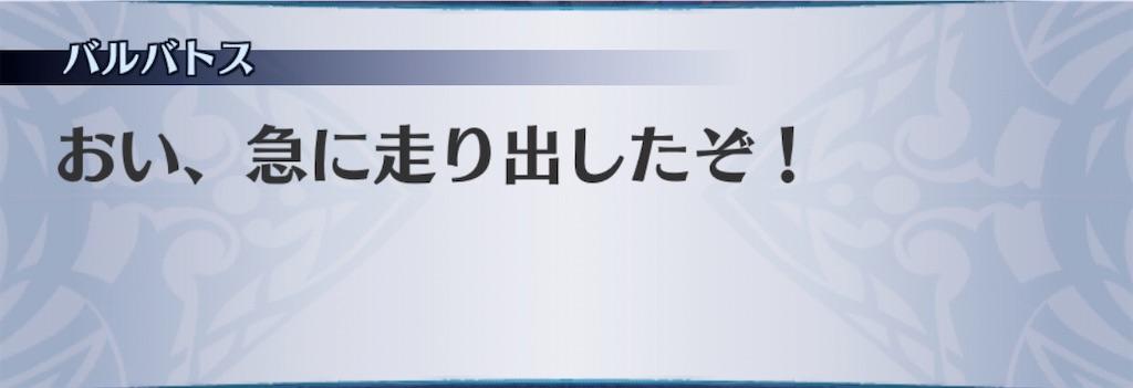 f:id:seisyuu:20200125191238j:plain