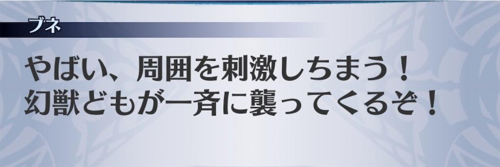 f:id:seisyuu:20200125191242j:plain