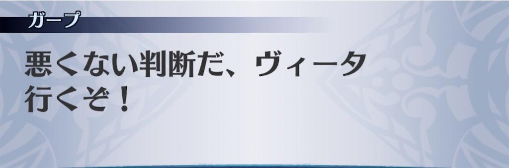 f:id:seisyuu:20200125191250j:plain