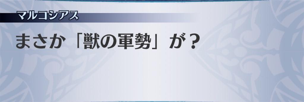 f:id:seisyuu:20200125192724j:plain