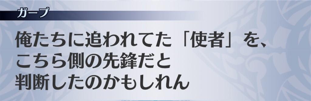 f:id:seisyuu:20200125192728j:plain