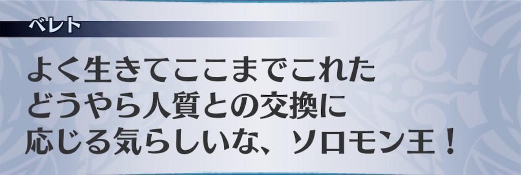 f:id:seisyuu:20200125192833j:plain