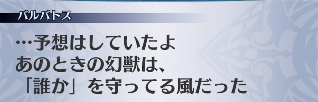 f:id:seisyuu:20200125192911j:plain