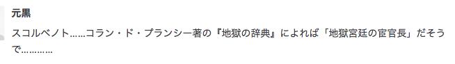 f:id:seisyuu:20200125201607p:plain