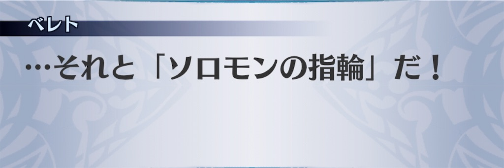 f:id:seisyuu:20200125204724j:plain