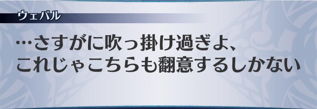 f:id:seisyuu:20200125204827j:plain