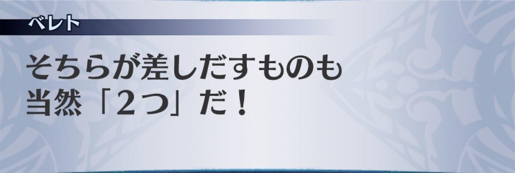 f:id:seisyuu:20200125204836j:plain
