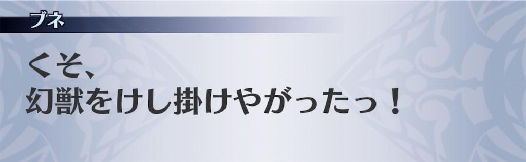 f:id:seisyuu:20200125205308j:plain