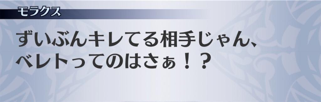 f:id:seisyuu:20200125205626j:plain
