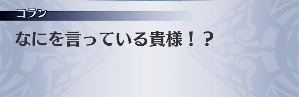 f:id:seisyuu:20200125205802j:plain