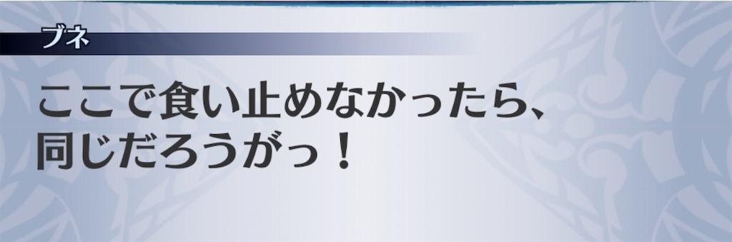 f:id:seisyuu:20200125205845j:plain