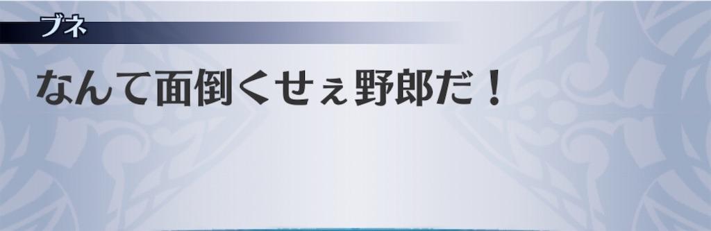 f:id:seisyuu:20200125205949j:plain