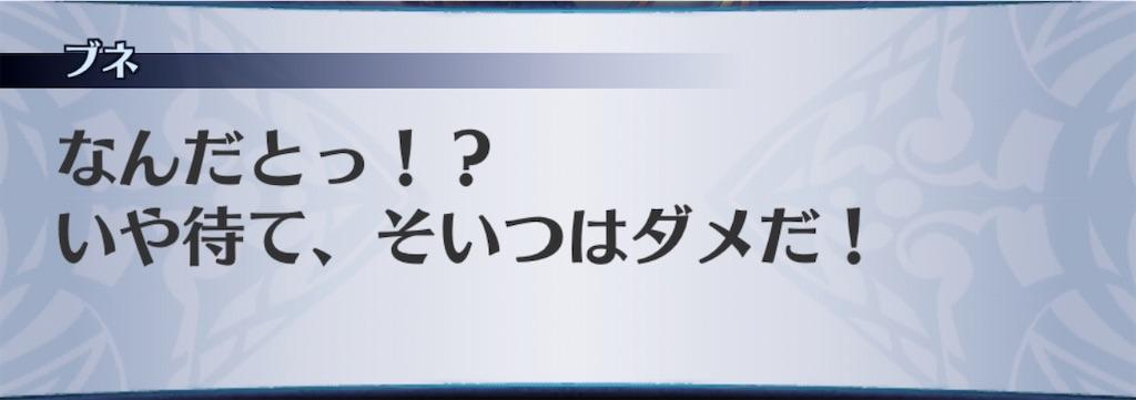 f:id:seisyuu:20200125210209j:plain