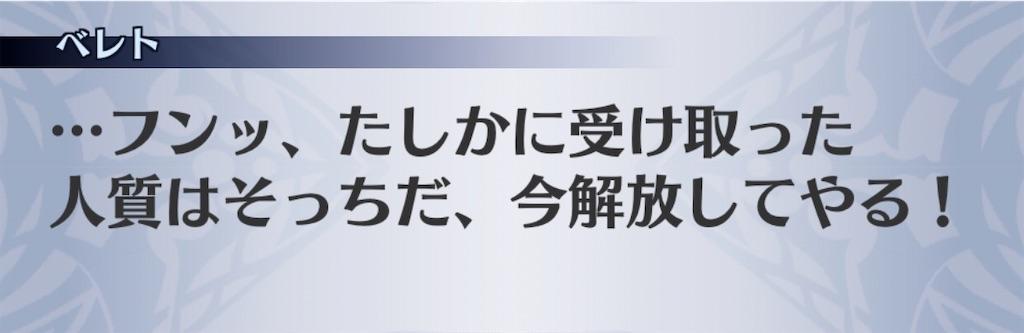 f:id:seisyuu:20200127011444j:plain
