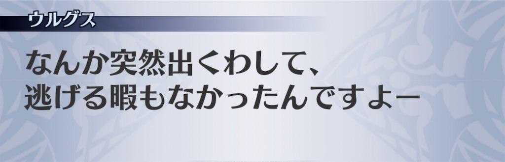 f:id:seisyuu:20200127011710j:plain