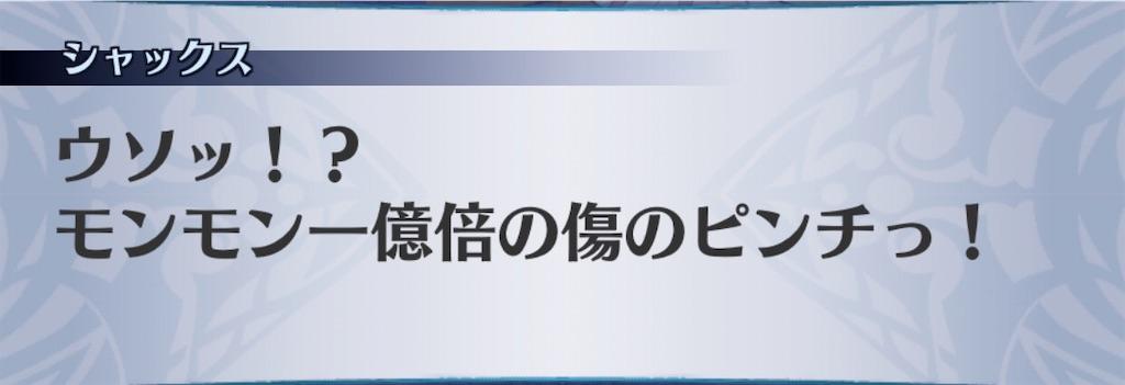 f:id:seisyuu:20200127014318j:plain