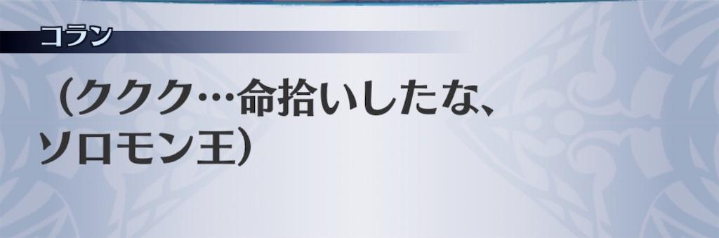 f:id:seisyuu:20200127014409j:plain