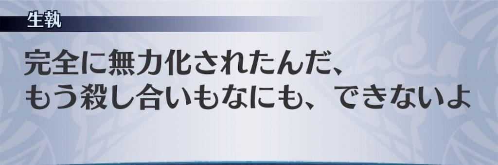 f:id:seisyuu:20200127014643j:plain