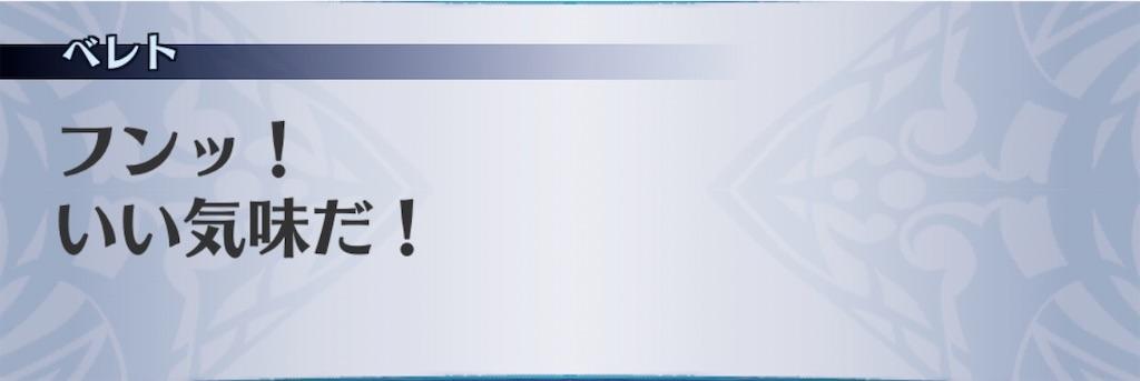 f:id:seisyuu:20200127014647j:plain