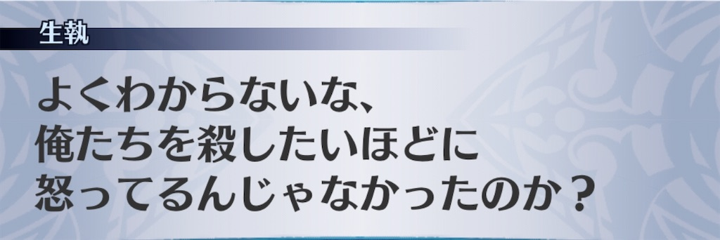 f:id:seisyuu:20200127014746j:plain