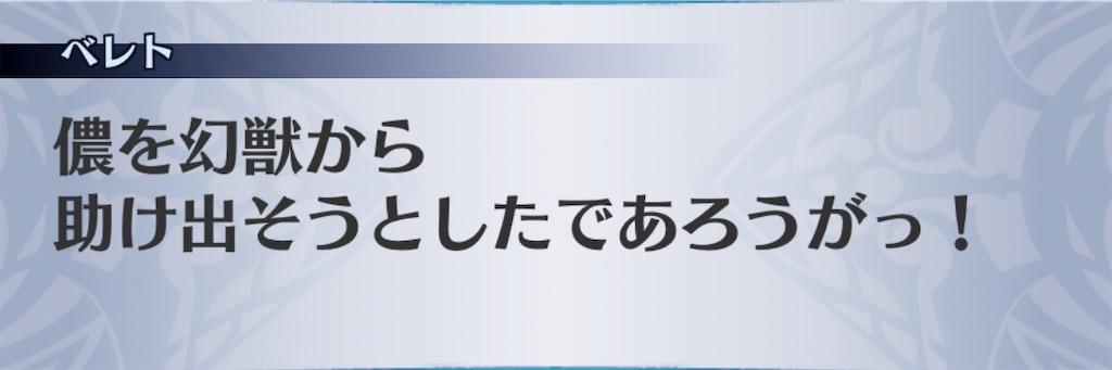 f:id:seisyuu:20200127014858j:plain