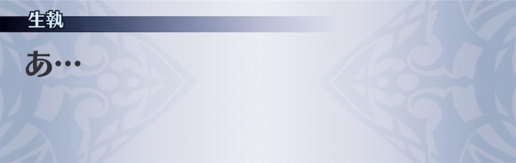 f:id:seisyuu:20200127014902j:plain