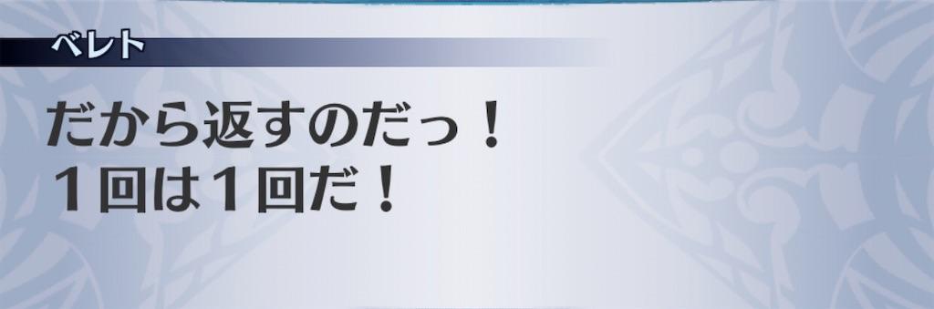 f:id:seisyuu:20200127014912j:plain