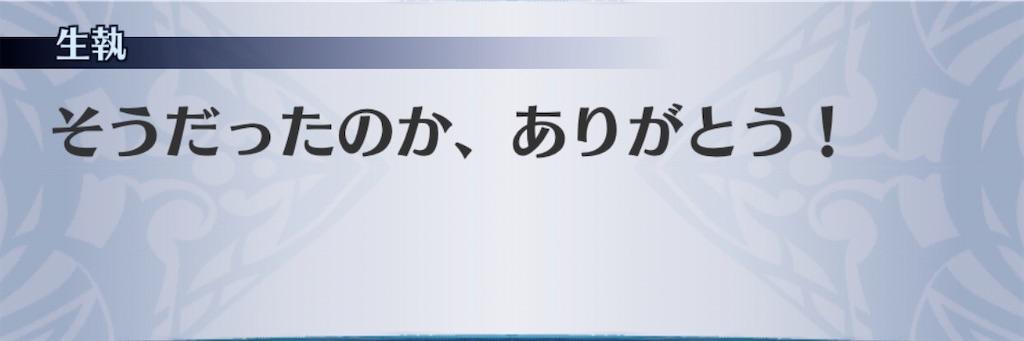 f:id:seisyuu:20200127014959j:plain