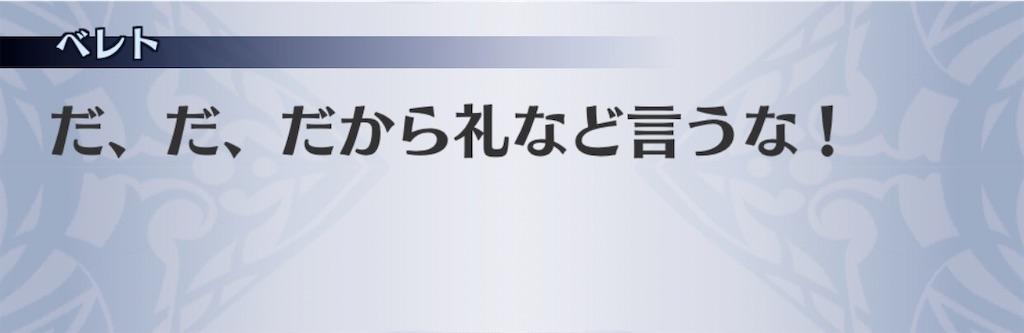 f:id:seisyuu:20200127015005j:plain