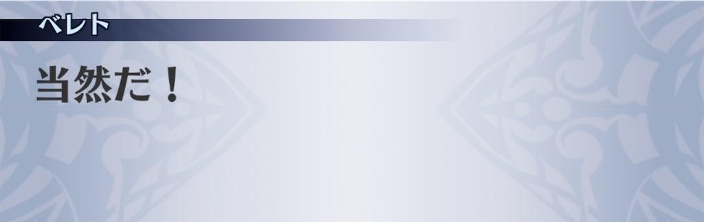 f:id:seisyuu:20200127015103j:plain