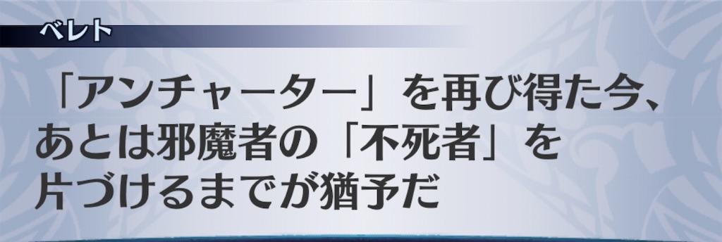 f:id:seisyuu:20200127015107j:plain