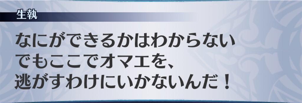 f:id:seisyuu:20200127015256j:plain