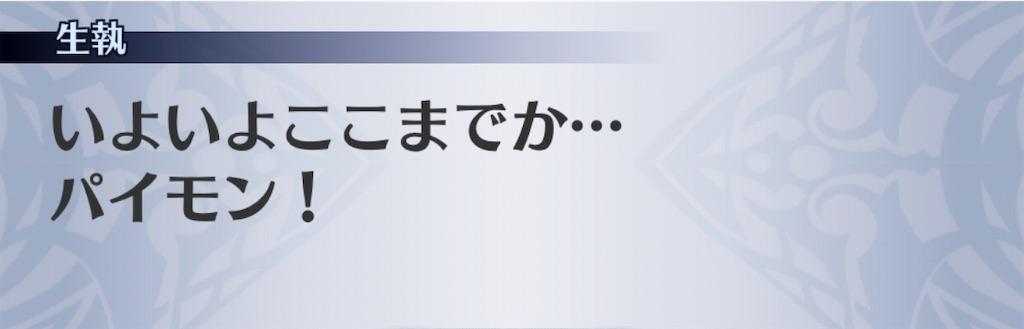 f:id:seisyuu:20200127015359j:plain