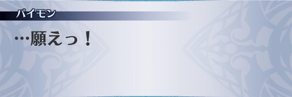 f:id:seisyuu:20200127015438j:plain