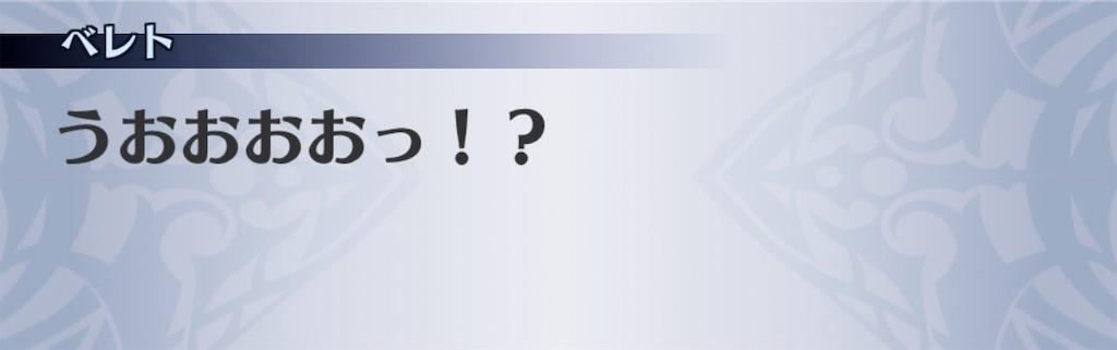 f:id:seisyuu:20200127015536j:plain