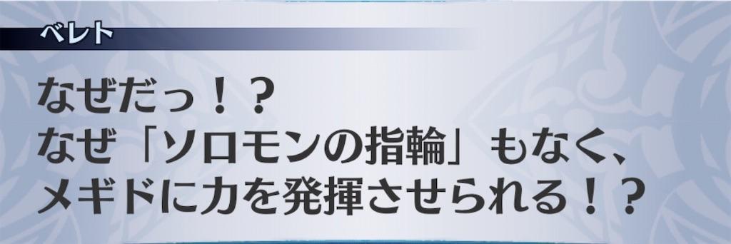 f:id:seisyuu:20200127015613j:plain