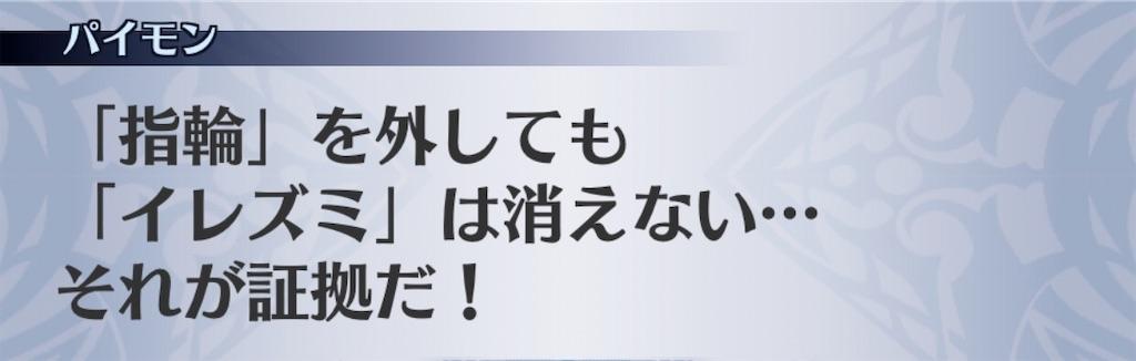 f:id:seisyuu:20200127015703j:plain