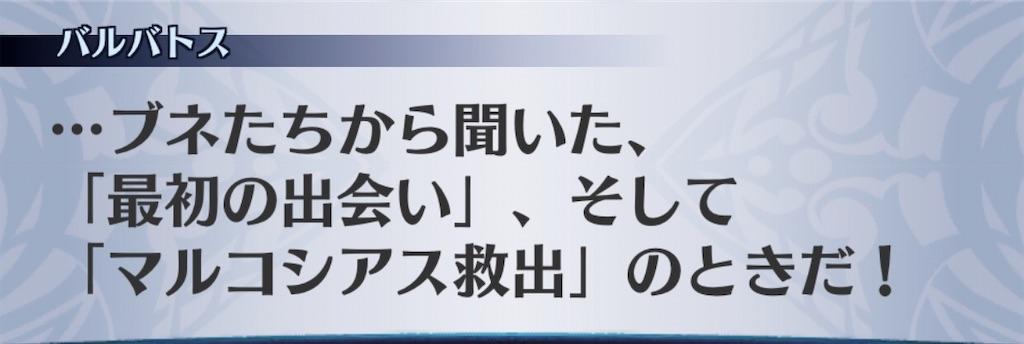 f:id:seisyuu:20200127015808j:plain