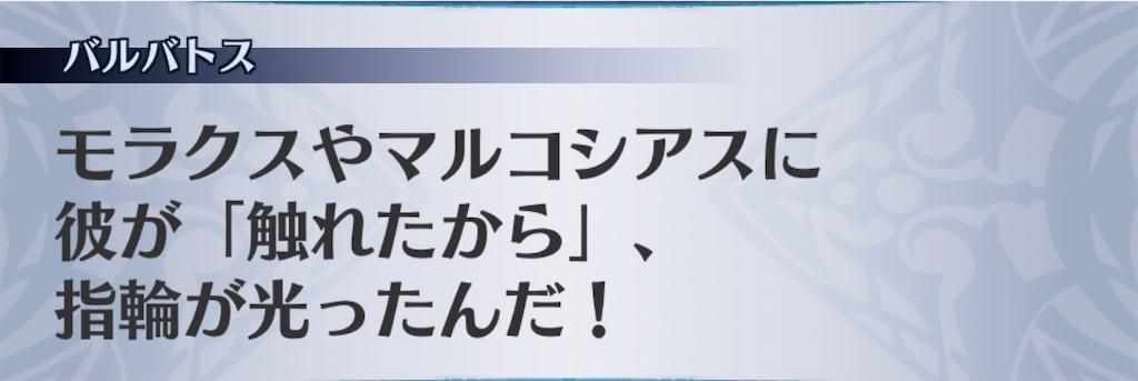 f:id:seisyuu:20200127015916j:plain