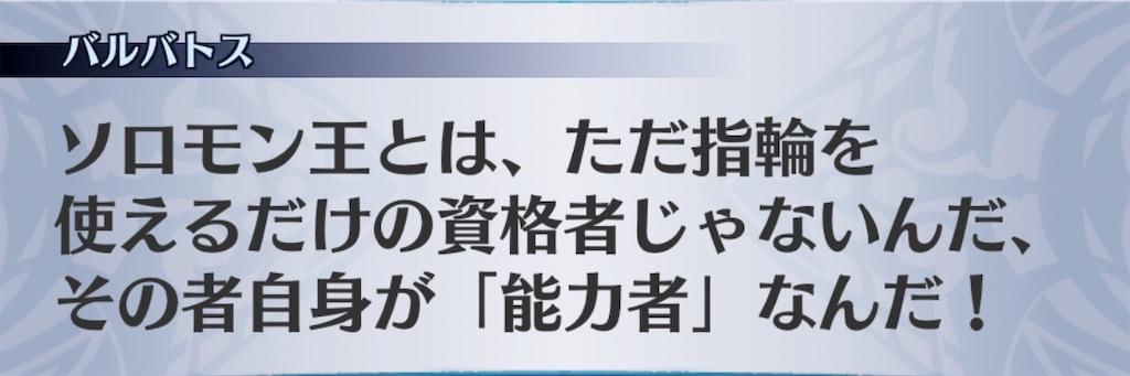 f:id:seisyuu:20200127020014j:plain